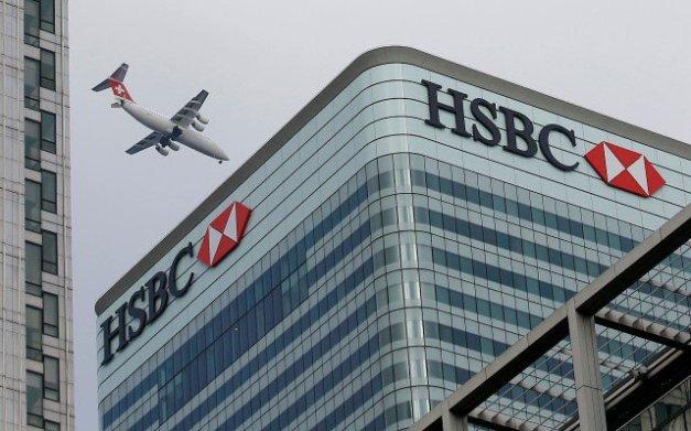 Reuters-HSBC-edificio-640x400