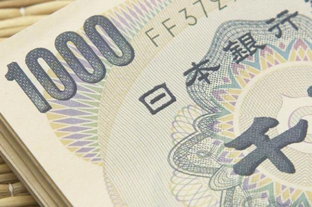 dinero-yen-japon_7_0