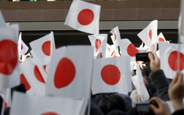 Reuters-Japon-bandera-640x400