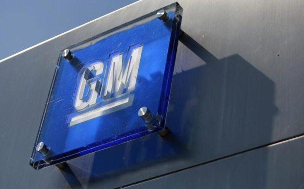 Reuters-GM-logo.jpg