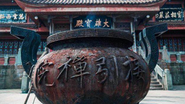 china-templo-640x360